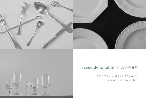 Scène de la table – 食卓の情景